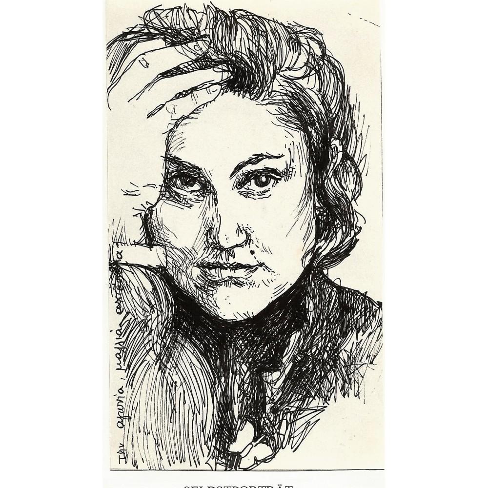 Αυτοπροσωπογραφία, 1986