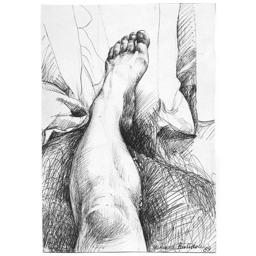 Το αριστερό μου πόδι, 1986