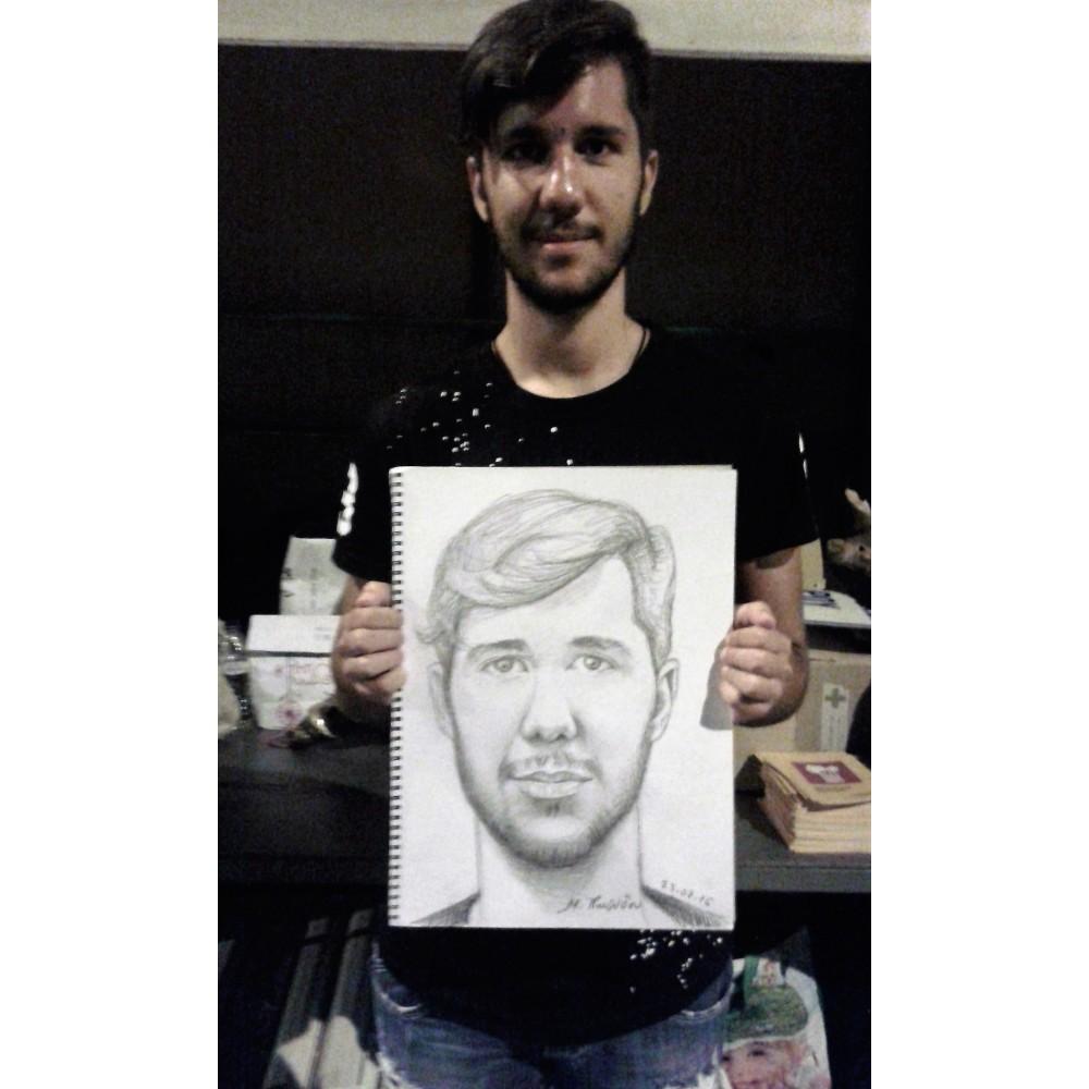 Ο νεαρός με το πορτρέτο του, έκθεση βιβλίου, ΕΠΟΦΕ